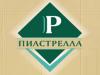 ПИАСТРЕЛЛА магазин Екатеринбург