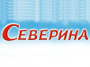 СЕВЕРИНА меховой магазин Екатеринбург
