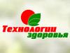 ТЕХНОЛОГИЯ ЗДОРОВЬЯ магазин Екатеринбург