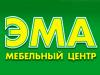 ЭМА мебельный центр Екатеринбург