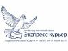 ЭКСПРЕСС-КУРЬЕР Екатеринбург