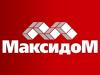 МАКСИДОМ гипермаркет Екатеринбург