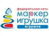 МАРКЕР ИГРУШКА торговый дом Екатеринбург