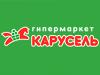 КАРУСЕЛЬ гипермаркет Екатеринбург