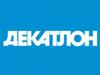 ДЕКАТЛОН спортивный магазин Екатеринбург