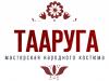 ТААРУГА швейная компания Екатеринбург