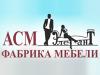 АСМ ЭЛЕГАНТ мебельная фабрика Екатеринбург
