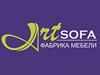 ART Sofa АРТ СОФА фабрика мебели Екатеринбург