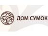 ДОМ СУМОК магазин Екатеринбург