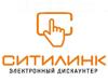 СИТИЛИНК интернет-магазин Екатеринбург