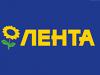 ЛЕНТА гипермаркет Екатеринбург
