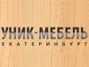 УНИК-МЕБЕЛЬ интернет-магазин Екатеринбург