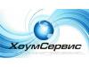 ХОУМСЕРВИС, агентство недвижимости Екатеринбург