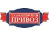 ЭЛЬМАШЕВСКИЙ ПРИВОЗ Екатеринбург