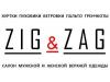 ZIG ZAG Салон Екатеринбург