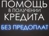 БАНКИ ЕКАТЕРИНБУРГА Екатеринбург