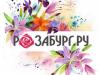 РозаБург.ру, интернет-магазин Екатеринбург