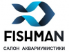Fishman, салон аквариумистики Екатеринбург