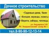 МАСТЕРОК ПСК Екатеринбург