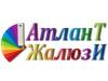 АТЛАНТ ЖАЛЮЗИ Екатеринбург