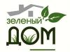 ЗЕЛЕНЫЙ ДОМ, садовый центр Екатеринбург