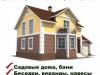 ПСК ДАЧНОЕ СТРОИТЕЛЬСТВО Екатеринбург