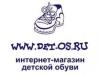 ДЕТОС, интернет магазин детской обуви Екатеринбург