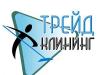 ТРЕЙД КЛИНИНГ клининговая компания Екатеринбург