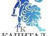 ТК КАПИТАЛ, служба эвакуации Екатеринбург