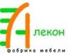 АЛЕКОН, фабрика мебели Екатеринбург