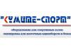 КУМИТЕ-СПОРТ Екатеринбург