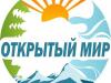 Открытый МИР Екатеринбург