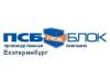 ПК ПСБ-Блок Екатеринбург