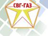 СВГ-ГАЗ Екатеринбург