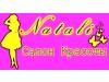 Natali, Салон Красоты Екатеринбург