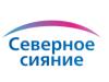 СЕВЕРНОЕ СИЯНИЕ Екатеринбург