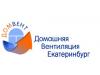 ГРАДМАРКЕТ Екатеринбург