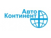 АвтоКонтинент Плюс Екатеринбург