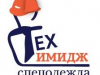 ТехИмидж Екатеринбург