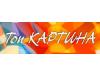 ТОП КАРТИНА, интернет-магазин Екатеринбург