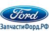 АВТОНОМИЯ, автомагазин Екатеринбург