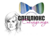 СПЕЦЛЮКС Екатеринбург