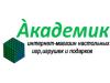 АКАДЕМИК, интернет-магазин Екатеринбург