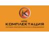 Комплектация НПО Екатеринбург