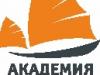 АКАДЕМИЯ УШУ Екатеринбург