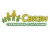 СВЯЗИ центр по уходу за детьми Екатеринбург