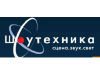 ШОУТЕХНИКА Екатеринбург