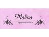 Malina, салон маникюра Екатеринбург