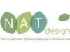 NATdesign, студия Екатеринбург