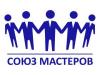 Союз Мастеров Екатеринбург